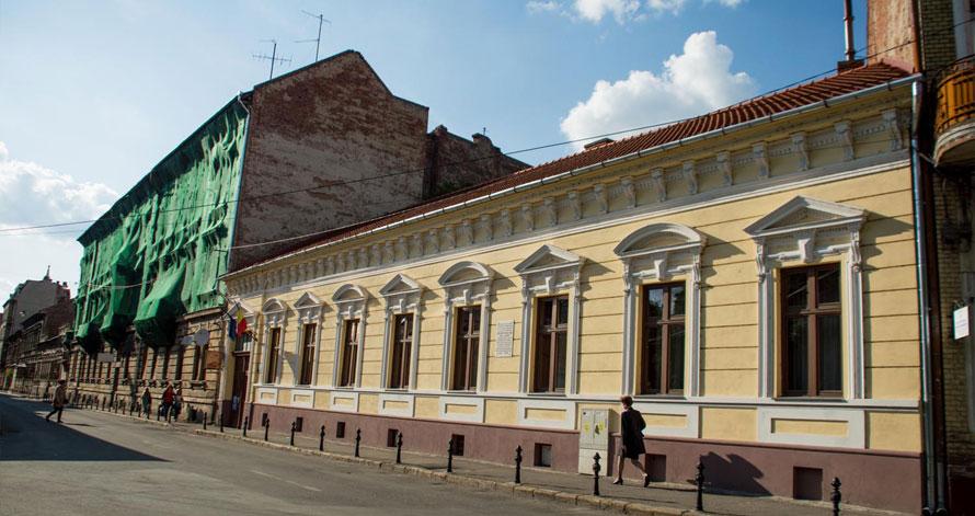 Muzeul-Memorial-Emil-Isac